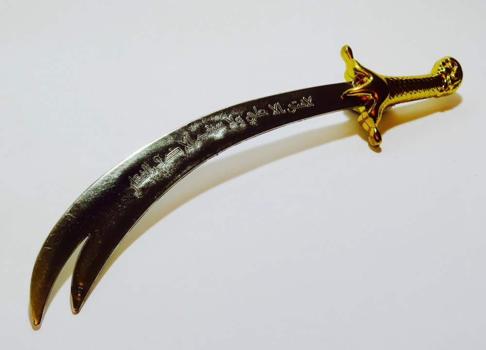 """Zulfikar"" toy sword"