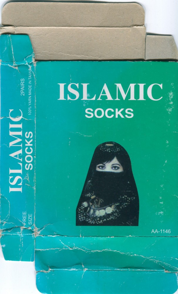 """Islamic socks"" packaging"