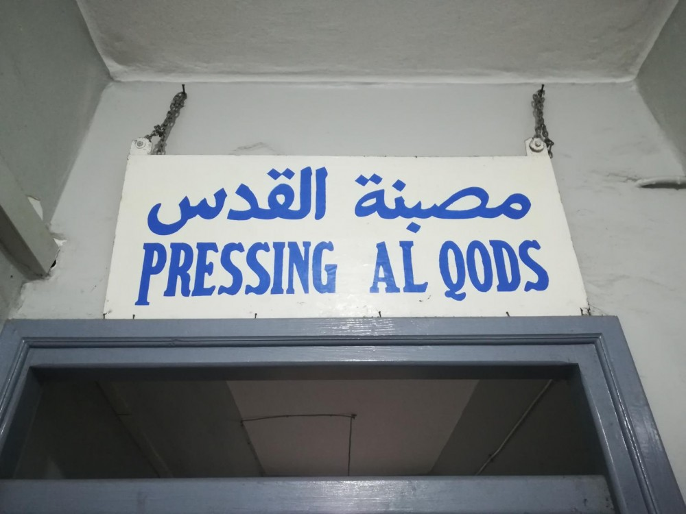 "Clothes pressing service ""al-Quds"""