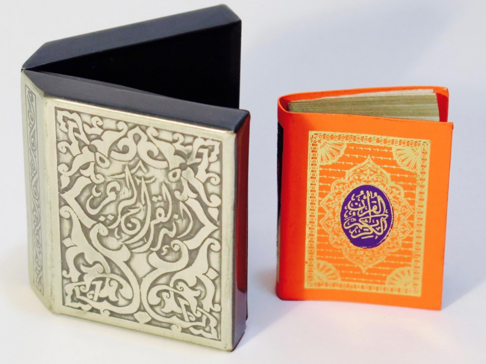 Miniature Koran in metal box