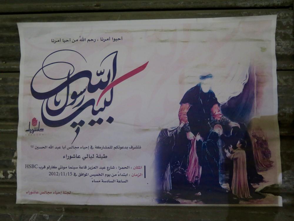 Ashura Poster