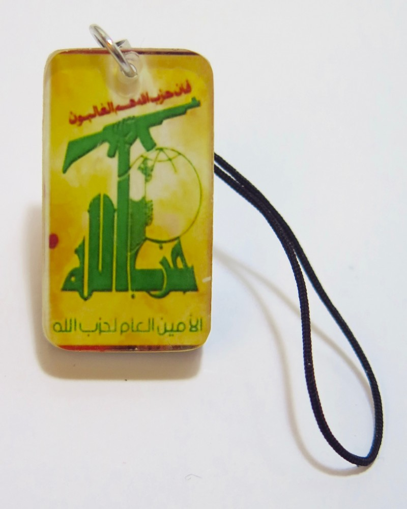 Hizbollah key or mobile fob