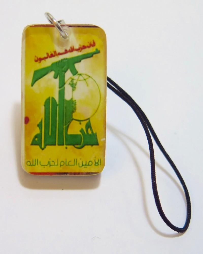 Hizbollah key or mobile fob