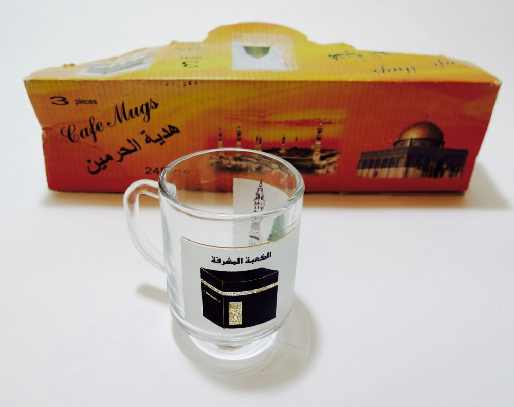 Kaaba coffee mug