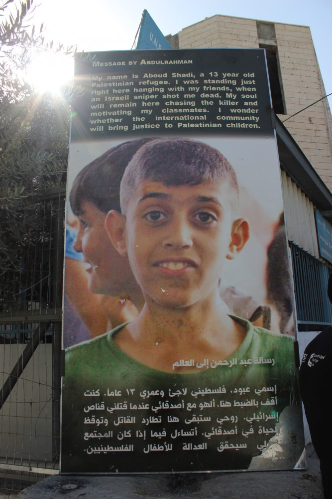 Young Martyr Ayda Camp