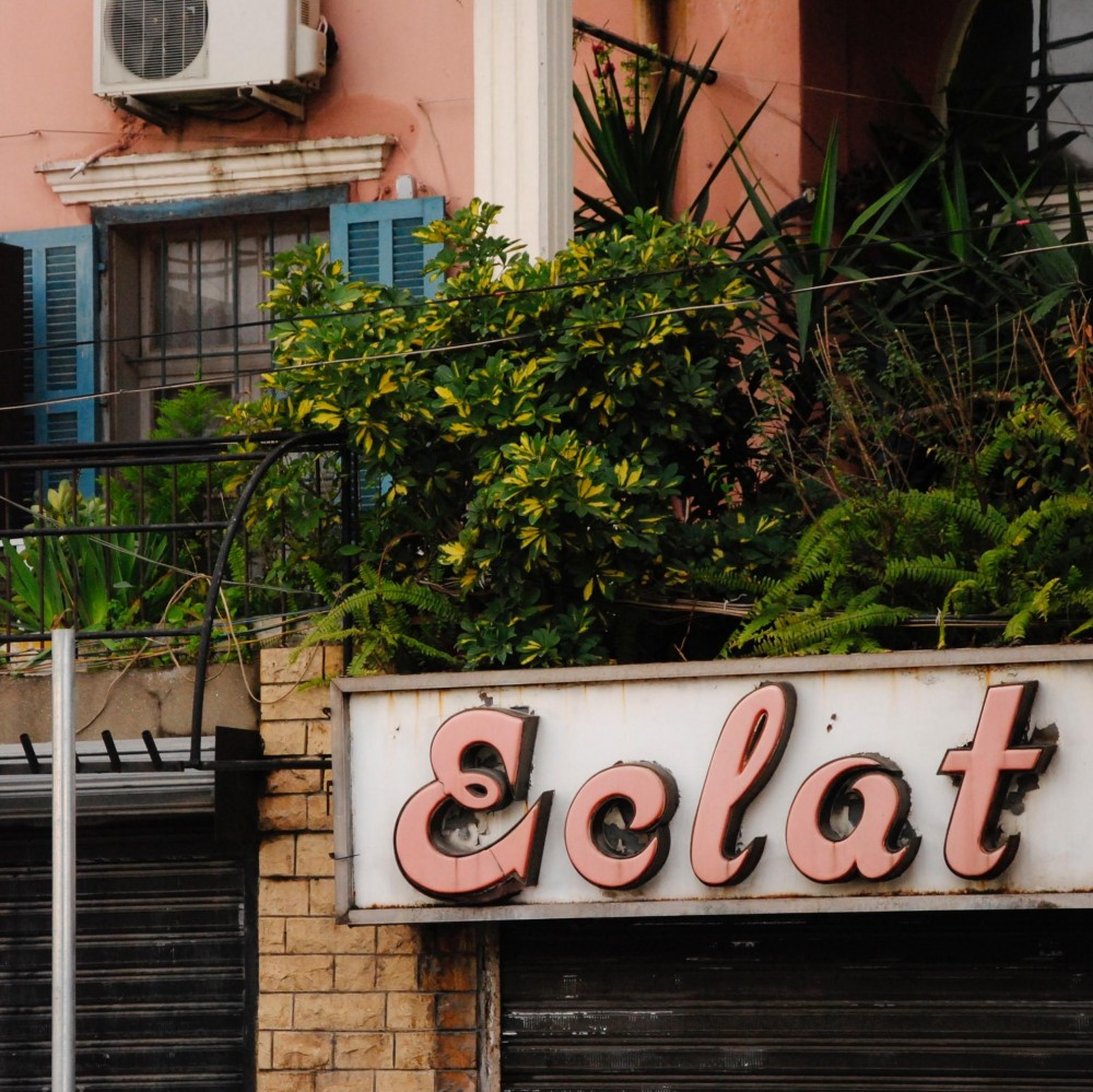 "shop sign of ""eclat"" fashion store"