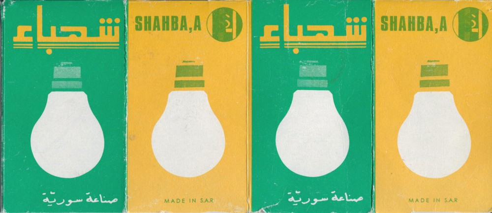 packaging for a bulb made in Syria