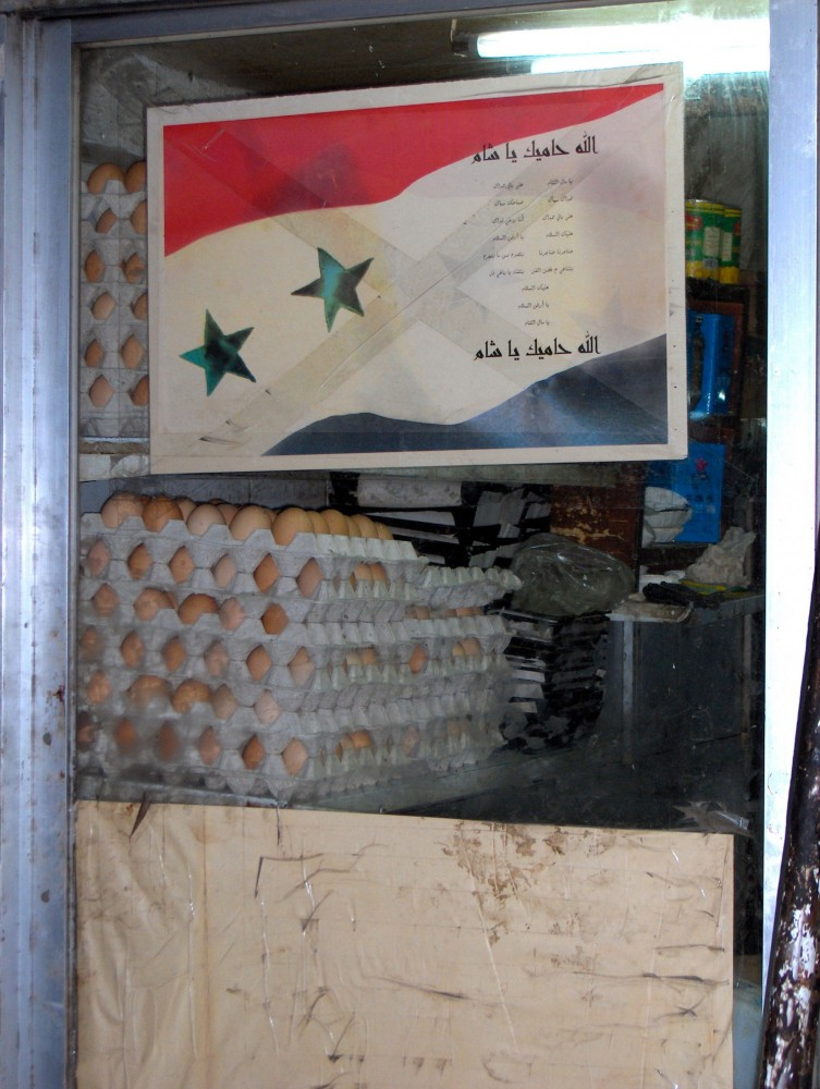 """""""May God protect you, oh Syria"""""""