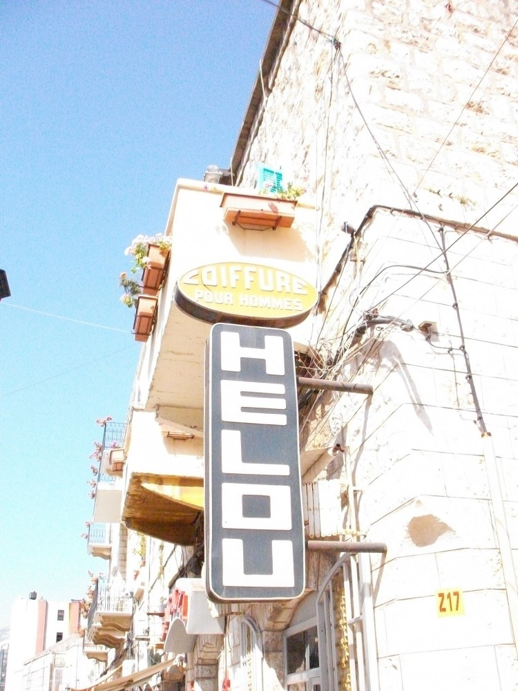 1970s style shopsign of a hairdresser in Byblos, Lebanon