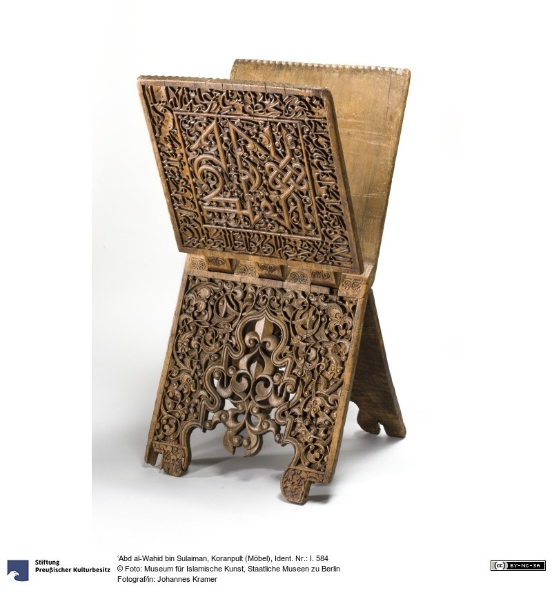 Historic Koran lectern (Seljuks of Rum)
