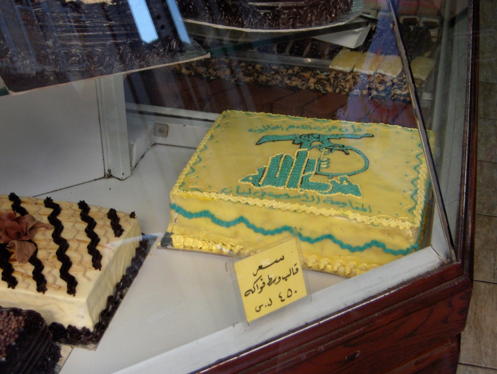 Cake with Hizbollah flag on it