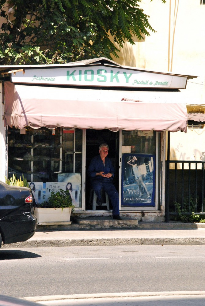 "Shop sign ""Kiosky"" Beirut"