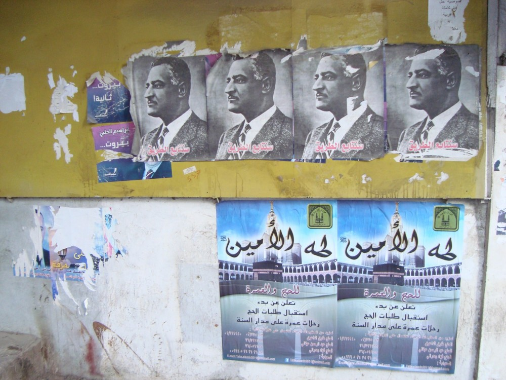 Poster showing Gamal Abd al-Nasser in Saida, Lebnaon