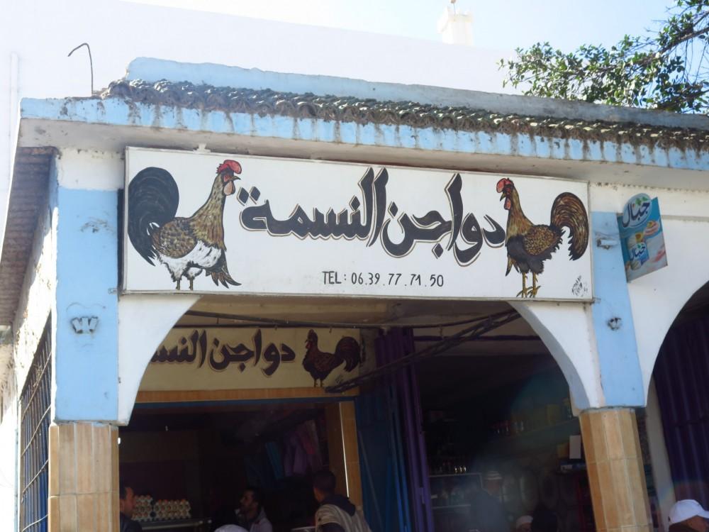 Chicken Store Taroudant