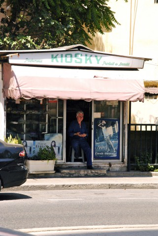 """Shop sign """"Kiosky"""" Beirut"""