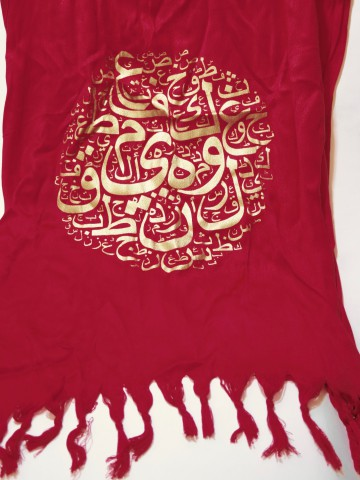 Scarf with Arabic letter design